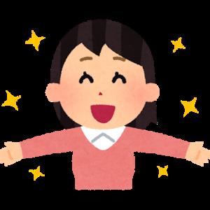 【135日目】57.4kg(マジか!)