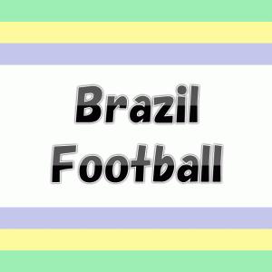 ブラジルサッカーの強さの秘訣、知られざる選手層の厚さについて