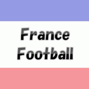 シャンパンサッカーは仮の姿、フランスとリーグアンの基礎知識