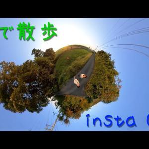 Insta360 ONE R 360度版を購入。編集はどうするの?