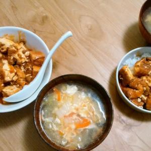休日お昼ご飯☆パパッと簡単に!