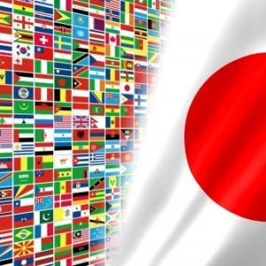 讓我們團結一圈,使東京奧運會取得成功並消除新的桂冠!