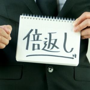 """日本戲劇""""直樹半澤""""在台灣人中也很受歡迎!"""