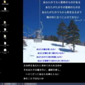 PCデスクトップの背景