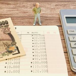 【忖度無し】投資家の入門書:ロバキヨ氏の「金持ち父さん貧乏父さん」のレビュー