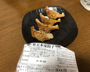 「奉天本家餃子」博多の濃い味でお酒が進む!