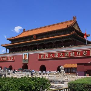 中国が人民元高を抑止!通貨安戦争に参入?