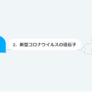 【9】遺伝子(2)