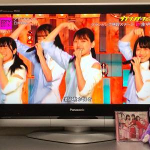 CDTVライブ!ライブ! 4時間SPを見ました!