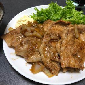 豚の生姜焼きを作りました!