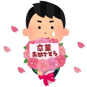 乃木坂46二期生のエース堀未央奈さんが卒業してしまいます!
