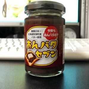 北海道別海町からの返礼品が届きました!