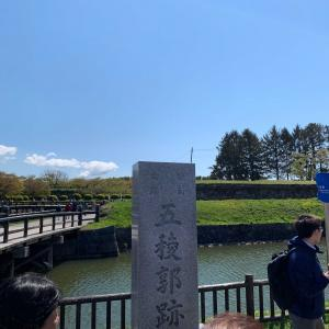旅記ログ@弾丸!函館と岩手墓参り