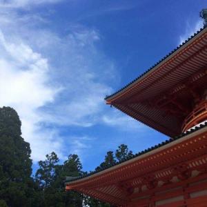旅記ログ60@高野山でスピチュアルを感じる