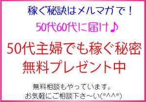 【9/30(水)無料ライブ配信】沈黙シリーズのお知らせ