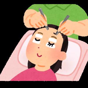 アトピー、花粉症でもまつ毛を増やしたい!
