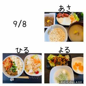 今日の献立~夕飯に魚料理を食べた次の日は体重がね。