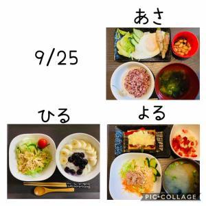 今日の献立~縁起のいいお話!