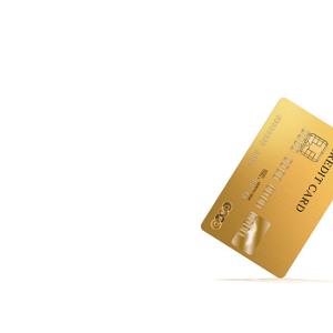 資産運用 楽天ゴールドカードの改悪
