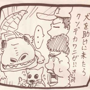 この夏おすすめ映画!!!