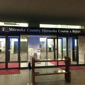 静岡 ゴルフ場サウナ 静岡カントリー浜岡コースホテル