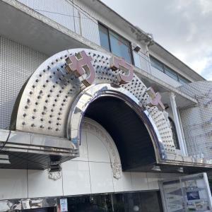 東京都 サウナ&カプセルホテルニュー小岩310