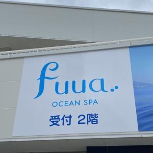 熱海 これサウナ?オーシャンスパ Fuua(フーア)