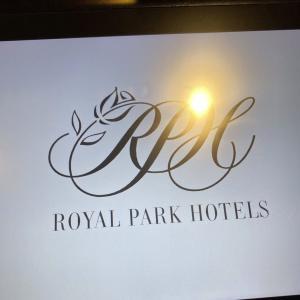 神奈川県 49階にサウナが?横浜ロイヤルパークホテル