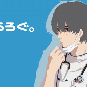 気管支喘息患者の看護