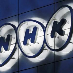 受信料対策のために、NHKは未払い世帯の個人情報を求め始めた