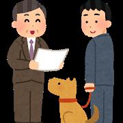 日本には良い人がいる ジモトの感謝状 東・北ニッポン編