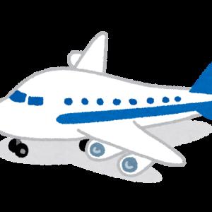 ANAに続け 航空各社が非航空事業へ続々参入