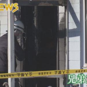 「2人きりの20分」に出火 6歳と4歳の兄弟死亡 漏電の可能性も 北海道中標津