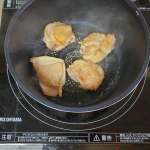 減塩調理をやってみた「チキンのトマト煮」