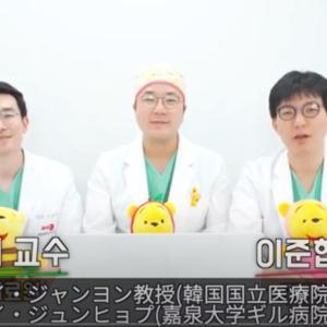 韓国整形外科専門医のイム・ジョンウ院長と友達が語る「賢い医師生活」4-5話レビュー