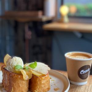 【SCHOOL BUS COFFEE STOP】☕️京都でアメリカンスタイルのスペシャリティコーヒーを楽しもう🎵