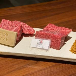 【焼肉ダイニング甲】Go to eatポイントを使ってお得に高級焼肉を食べよう‼️