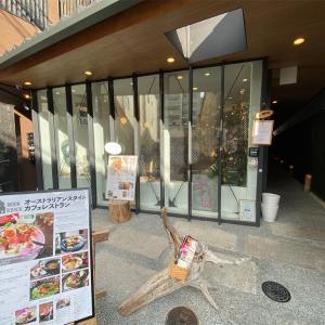 【moon and back】🇦🇺京都でオーストラリアを感じるカフェに行こう❣️