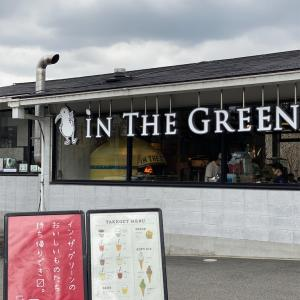 【🌿IN THE GREEN 🌿】京都北山エリア🍕美味しいナポリピッツァ🍕を食べよう💕
