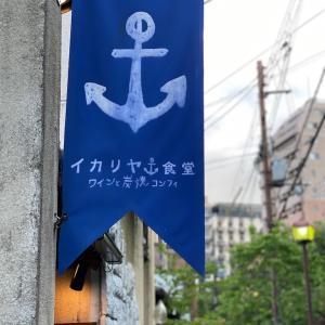 【京都鴨川の納涼床を楽しもう🎐】人気のイカリヤ食堂⚓️で京都の夏の風物詩を体験🍽