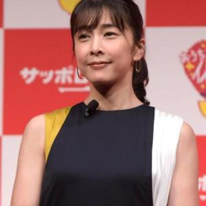 【情報】竹内結子さん実は4年間毎月熊本地震被災地へ寄付していた…!!今月も10日に振り込まれていた