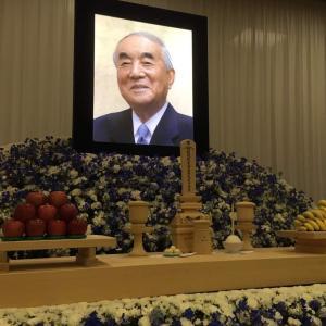 【炎上】中曽根康弘氏の葬儀に9600万円 予備費から支出 閣議決定