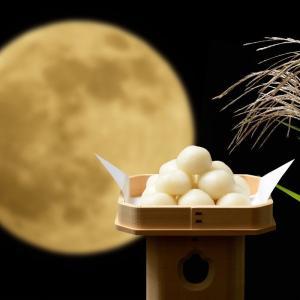 【超速報】今夜 10月1日は中秋の名月!見逃したら損!!!!今年は広い範囲でお月見を楽しむことができそう。