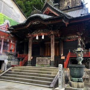 最強パワースポット榛名神社を行く!