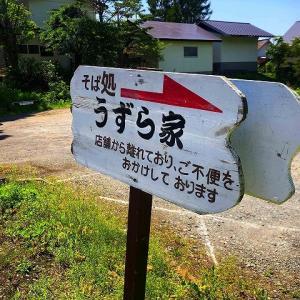 長野ドライブ② 善光寺から戸隠へ