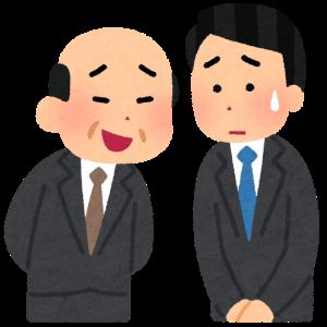 公務員の平均年収が民間のそれより200万円程高いのが問題のように挙げられるけど・・・