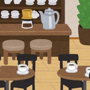 脱サラしてコーヒー屋始めたんやが・・・