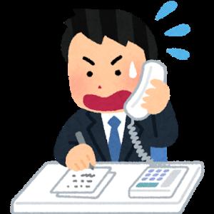 アマゾンやヤフー 電話対応のカスタマーを廃止する企業続々 『客』より『従業員』優先の風潮ww