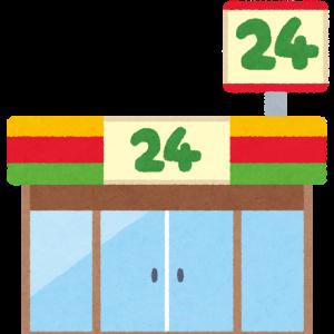 礼文島ただ一つのコンビニのセイコーマートがリニューアルオープンし盛大なセレモニーが開かれました