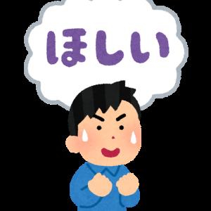 東村山市「志村けんの銅像を建てるので寄付お願いしますワオ!」